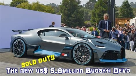 Call your local american airlines reservations to complete and pay for your ticket. SOLD OUT in hours!! - The US$ 5.8mil Bugatti Divo - YouTube