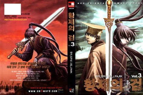 emperor anime 18 ga the sword of emperor 12 read the sword of emperor 12