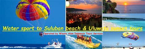 Boat Tour Uluwatu by Bali Water Sport Suluban Uluwatu Temple Tours