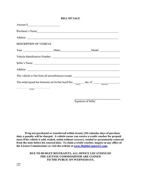 mobile county alabama bill  sale form  docx