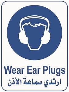Wear Ear Plugs Sign | Tam Group