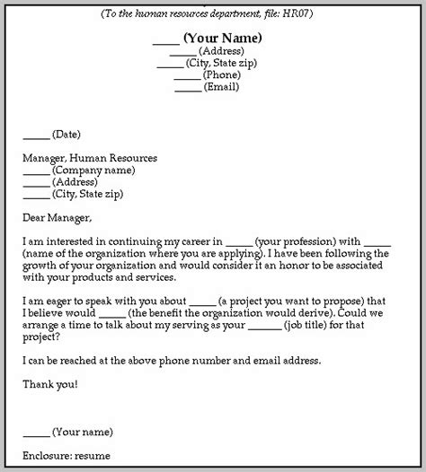 fill in the blank general cover letter sle cover letter fill in the blank cover letter