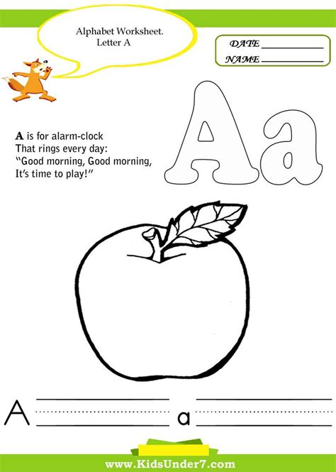 7 a whole range of printable activities