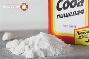 Пищевая сода против диабета как принимать