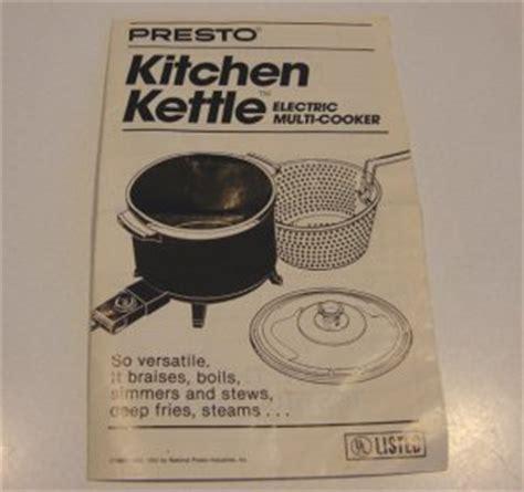 presto kitchen kettle vintage 1992 presto kitchen kettle electric multi cooker
