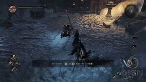 Nioh Gameplay 8 Minutes Of The TGS 2016 Demo TGS 2016
