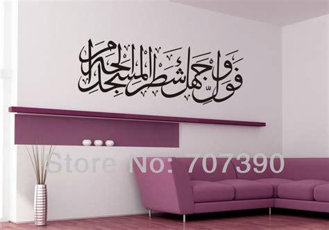 chambre islam decor mural design on decoration d interieur moderne
