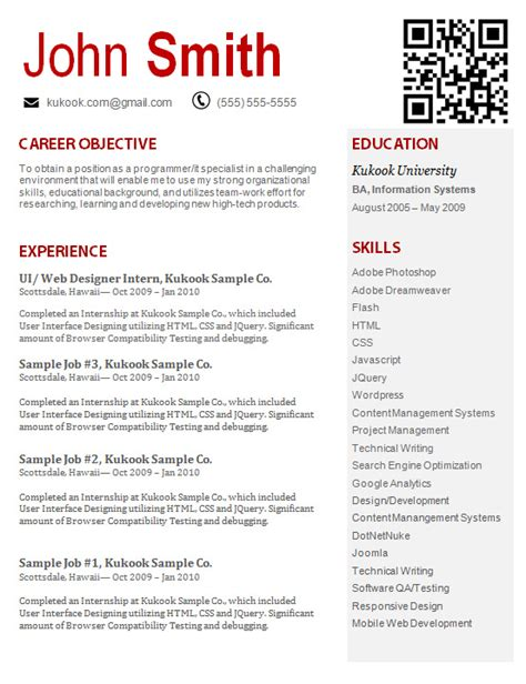 professional resume 8
