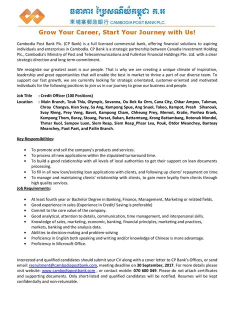 Loadrunner Sle Resume by Consumer Loan Processor Cover Letter Sales