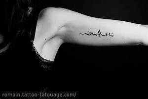 Tatouage Chiffre Romain Poignet : romain tatouages lettrage 20 romain tatouages ~ Nature-et-papiers.com Idées de Décoration