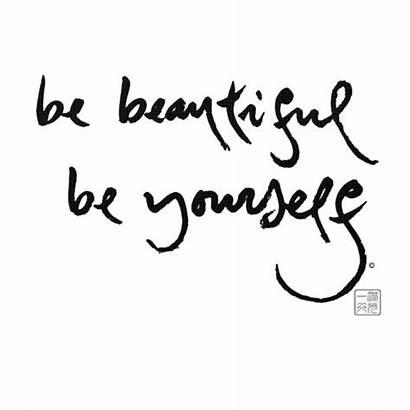 Yourself Woman Oi Aspirant Designs Myself Stay