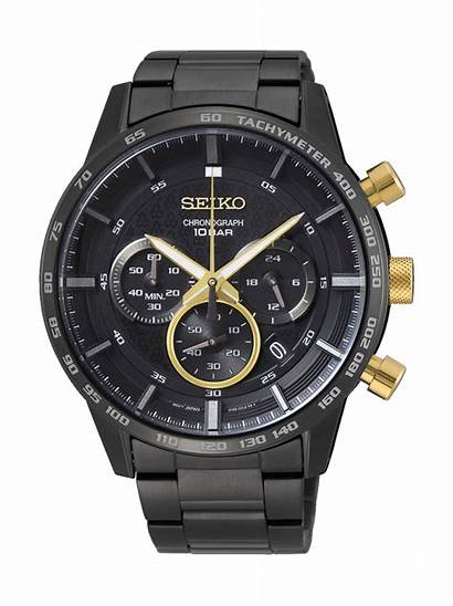 Seiko Quartz Special Chronograph 50th Anniversary Edition