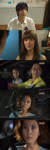 """[Spoiler] """"My Husband Got a Family"""" Kim Nam-joo finds out ..."""