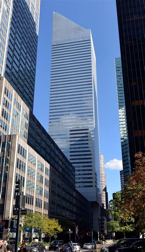 lexington  skyscraper center