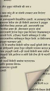 How To Write A Research Paper Mla Essay Writing On My Mother In Marathi