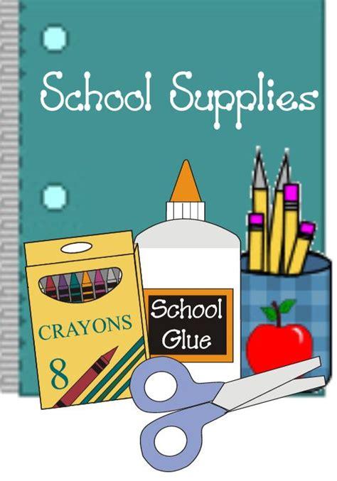 school supplies john wetten elementary
