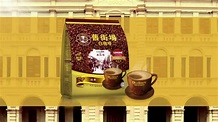 舊街場白咖啡經典好味給你跨時代享受 - YouTube
