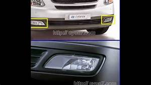 Fog Light Lamp 2007