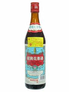 Shao Hsing Rice Cooking Wine