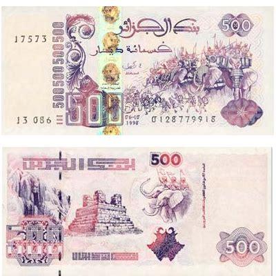 bureau de change dinar algerien taux de change dinar algérien