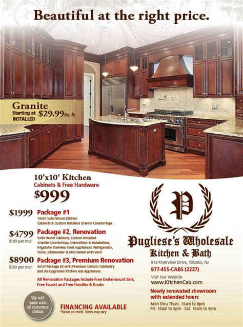 kitchen cabinets totowa nj pugliese request custom quote