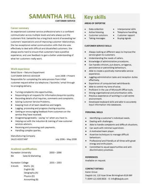 customer service cv customer service resume templates skills customer