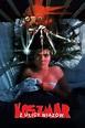 A Nightmare on Elm Street (1984) • movies.film-cine.com