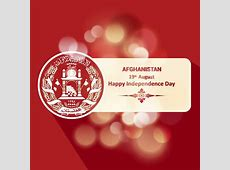 Banner with the symbol of afghanistan Vector Free Download
