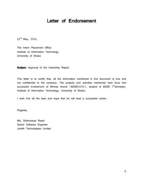 letter  endorsement sample