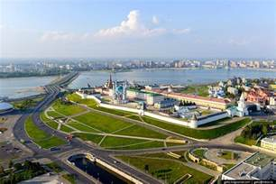 Kazan City Russia