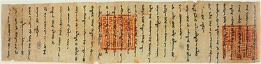 Letter from Arghun, Khan of the Mongol Ilkhanate, to Pope ...