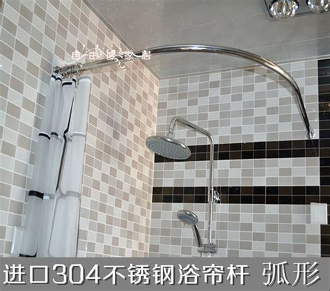 special thick 304 stainless steel curved shower rod curved