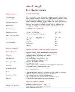resume objective for hospital receptionist receptionist resume template 5 free sle exle format free premium templates