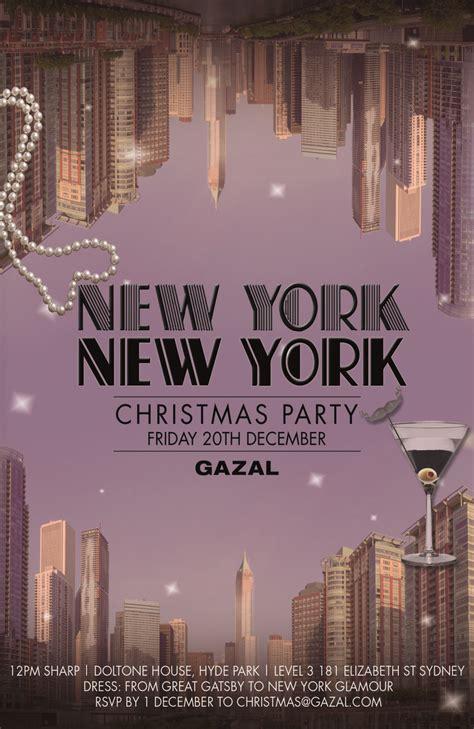New York Themed Christmas Party Invitation Set Tiffany