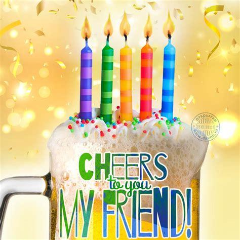 cheers    friend   davno