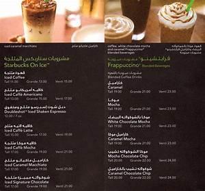 Starbucks Menu Prices 2017