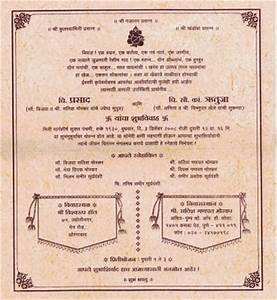 wedding and jewellery marathi lagna patrika format With wedding invitation card maker in marathi