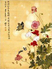 yun shouping mohnblumen blatt aus einem album mit With markise balkon mit tapeten asia style