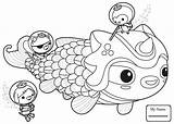 Cuttlefish Coloring Getcolorings Printable sketch template