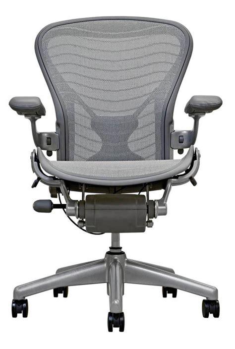 Aeron Chair Smoke Titanium Finish  Office Furniture Scene