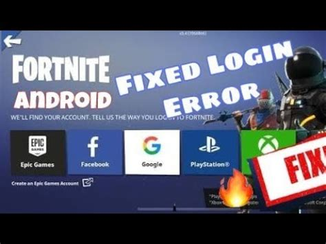 login  fortnite mobile android  error