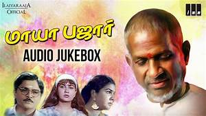 Maya Bazzar - Tamil Movie | Full Songs | Juke Box | Ramki ...