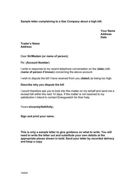 complaint letter formats template business