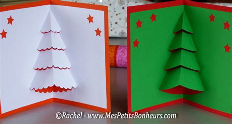 free printable 3d christmas card christmas tree pop up