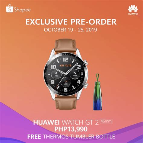 huawei  gt  classic edition  shoppee unbox ph