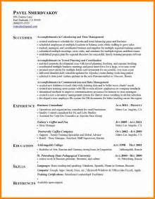 awards section on resume exle 4 achievements on resume resume sections