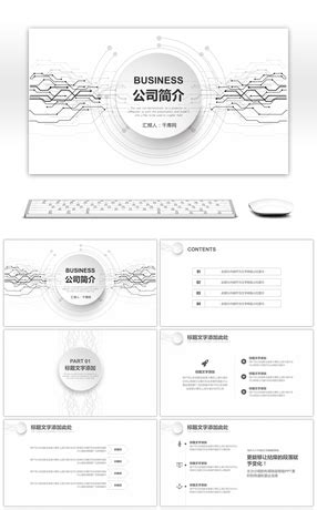 192+ Artificial Intelligence Powerpoint Templates for