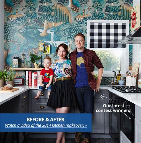 Houseandhomecom Presents $30,000 Kitchen Makeover Contest