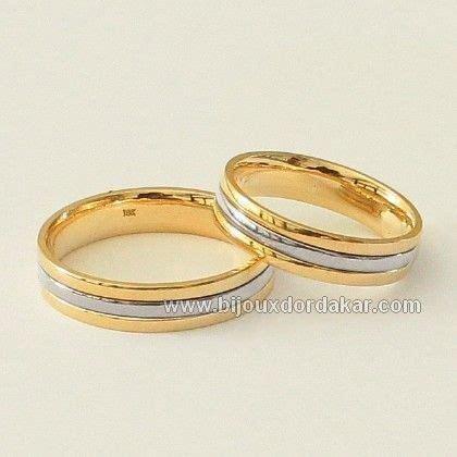 bague de mariage homme or jaune pra163 bagues de mariage assorties en or jaune et or