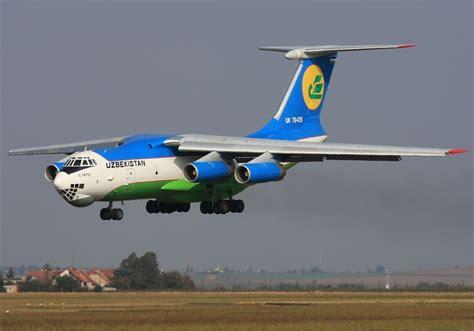 Uzbekistan Airways | AviationPlus